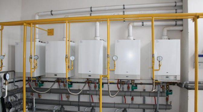 Конденсационные газовые котлы