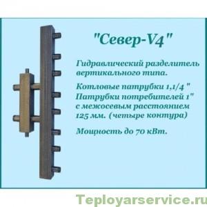 Sever V4